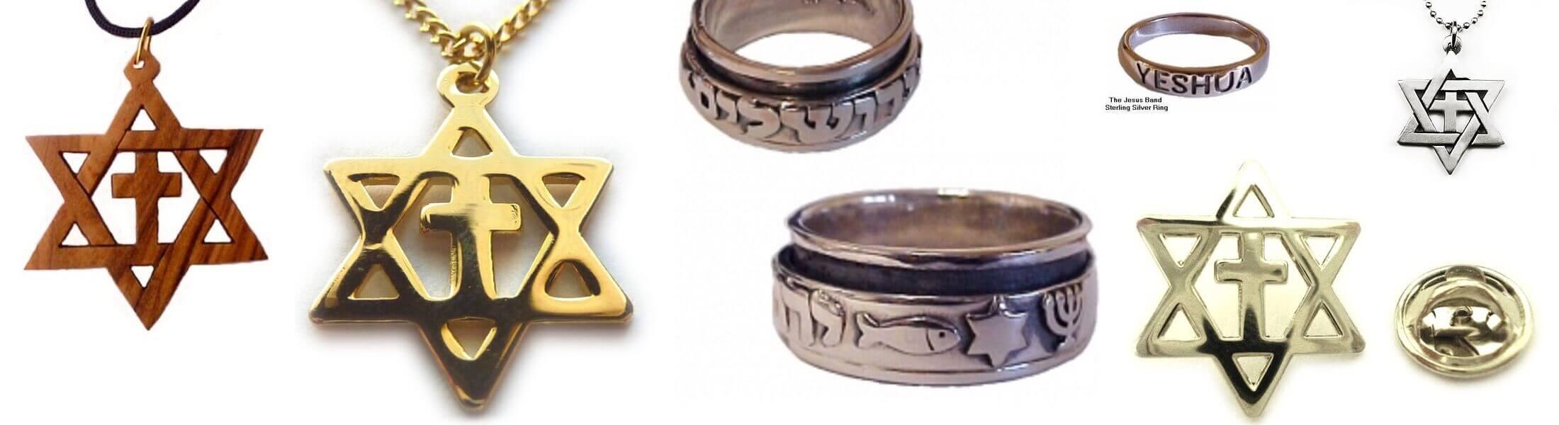 yeshua-jesus-jewelry